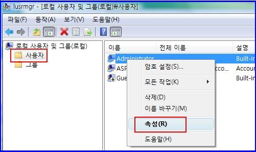 admin_04.jpg