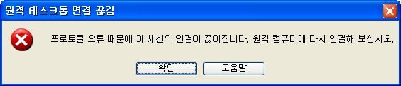 2010-05-18_153754.jpg