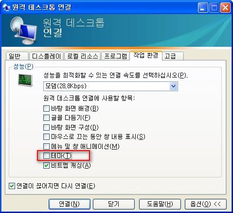 2010-05-18_153827.jpg