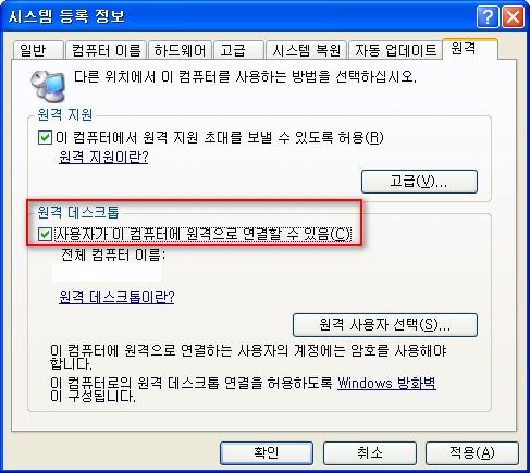 2010-05-18_162512.jpg