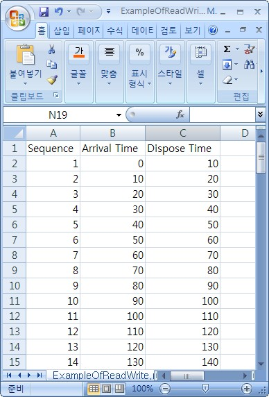 Excel File of QUEST Result.jpg