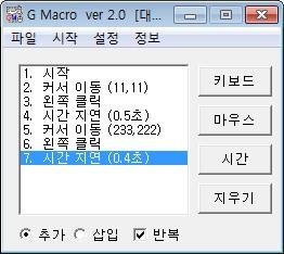 2011-03-08_131332.jpg