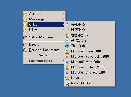 Launcher-06.jpg